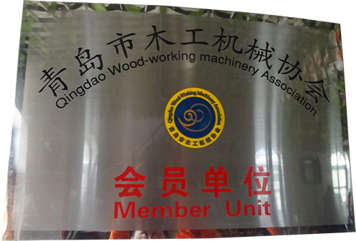Qingdao Woodworking Machinery Association