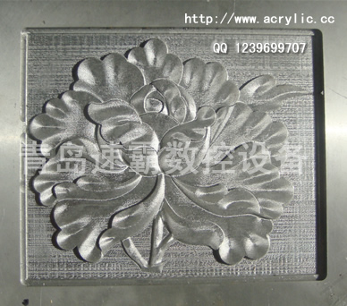 Carved sample